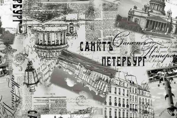 Petersburg 01