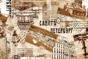 Petersburg 02