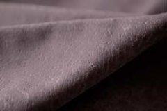 Magnetic (Флок) Арбен - Мебельная ткань Магнетик | Каталог ткани