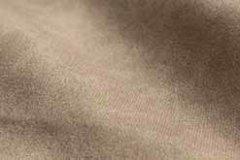Eris (Велюр) Арбен - Мебельная ткань Эрис | Каталог тканей