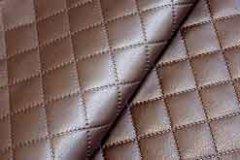 Термо Батлер (Иск. кожа) Бонлайф - Мебельная ткань | Каталог тканей