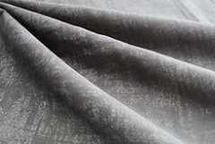 Chameleon (Велюр) Адилет - Мебельная ткань Хамелеон