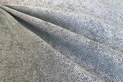 Etro (Рогожка) Адилет - Мебельная ткань Этро | Каталог ткани